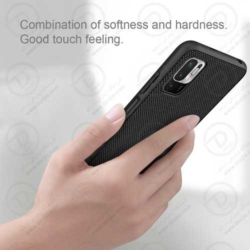 گارد محافظ Textured نیلکین شیائومی Redmi Note 10 5G