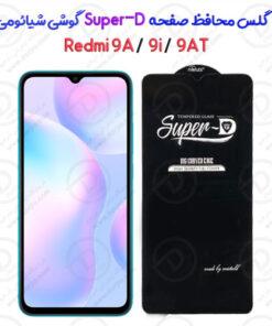 گلس محافظ صفحه Super-D شیائومی Redmi 9A