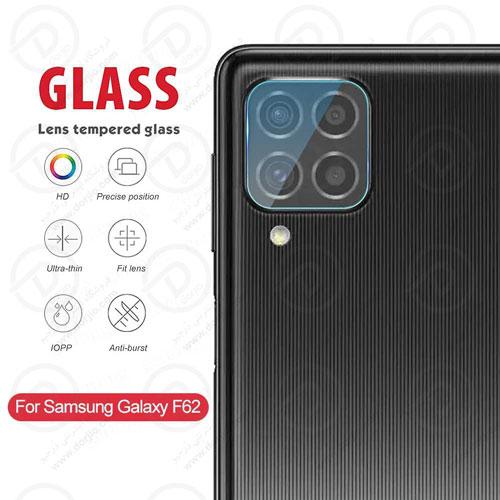 محافظ لنز شیشهای دوربین سامسونگ Galaxy A42