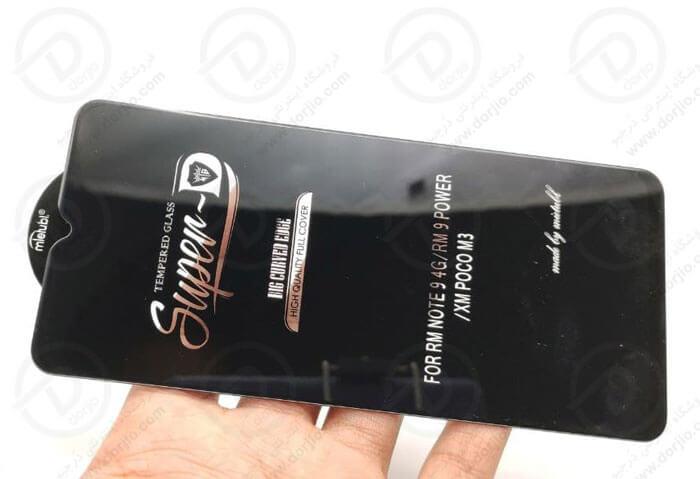 گلس محافظ صفحه Super-D شیائومی Redmi 9T