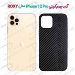 گارد چرم کربنی iPhone 12 Pro مدل ROXY
