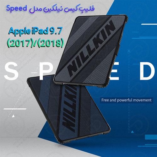 فیلیپ کیس نیلکین iPad 10.7 (2017/2018) مدل Speed