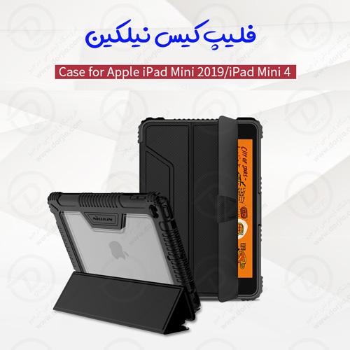 فیلیپ کیس نیلکین iPad Mini 2019/iPad Mini 4