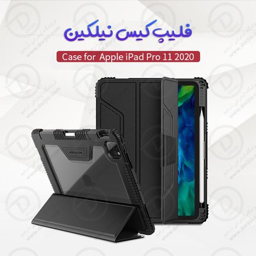 فیلیپ کیس نیلکین iPad Pro 11 (2020)