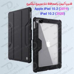 فیلیپ کیس پرو نیلکین iPad 10.2 (2019/2020)
