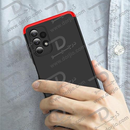 قاب محافظ 360 درجه GKK سامسونگ Galaxy A32 5G