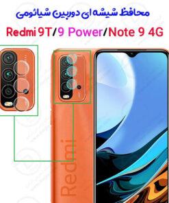 محافظ لنز شیشهای دوربین شیائومی Redmi 9T/9 Power/Note 9 4G