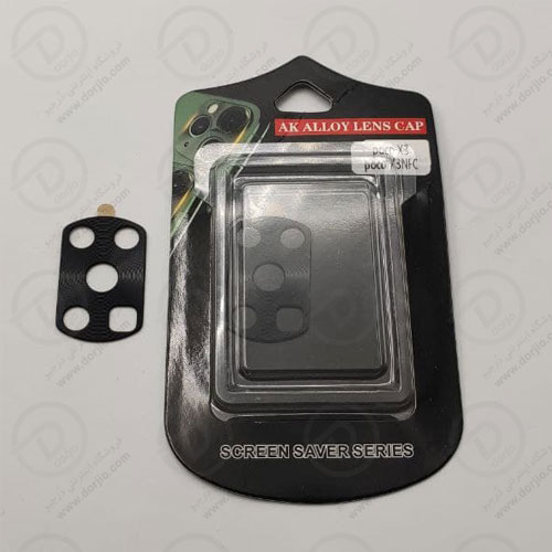 محافظ فلزی دوربین شیائومی Poco X3 Pro/X3 NFC