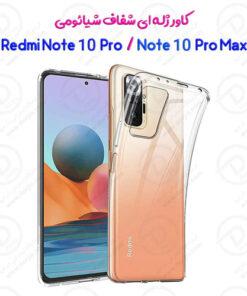 قاب ژله ای شفاف شیائومی Redmi Note 10 Pro/10 Pro Max