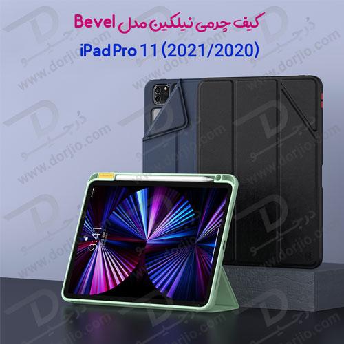 کیف چرمی نیلکین iPad Pro 11 (2020/2021) مدل Bevel