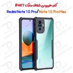 گارد هیبریدی iPAKY شیائومی Redmi Note 10 Pro/10 Pro Max