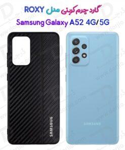 گارد چرم کربنی سامسونگ Galaxy A52 مدل ROXY