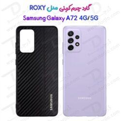 گارد چرم کربنی سامسونگ Galaxy A72 مدل ROXY