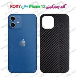 گارد چرم کربنی iPhone 12 مدل ROXY