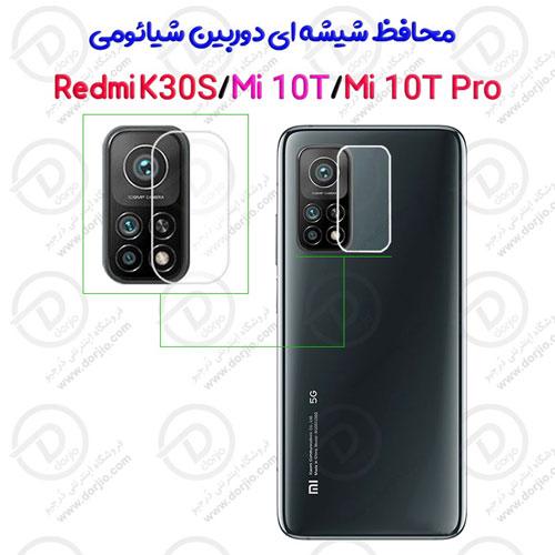 محافظ لنز شیشهای دوربین شیائومی Redmi K30S/Mi 10T/Mi 10T Pro