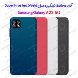 قاب محافظ نیلکین سامسونگ Galaxy A22 5G