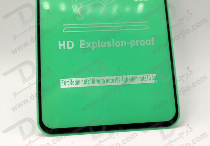 محافظ صفحه سرامیکی شفاف شیائومی Redmi Note 10 4G/Note 10S