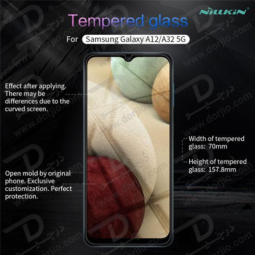 محافظ صفحه نمایش H+PRO نیلکین سامسونگ Galaxy A32 4G