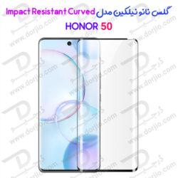 نانو گلس نیلکین آنر Honor 50 مدل Impact Resistant Curved