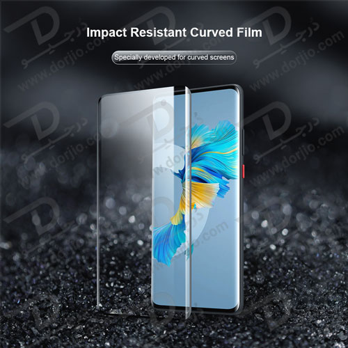 نانو گلس نیلکین هوآوی Mate 40 مدل Impact Resistant Curved