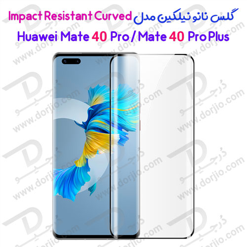نانو گلس نیلکین هوآوی Mate 40 Pro/Mate 40 Pro Plus مدل Impact Resistant Curved