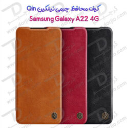 کیف چرمی نیلکین سامسونگ Galaxy A22 4G