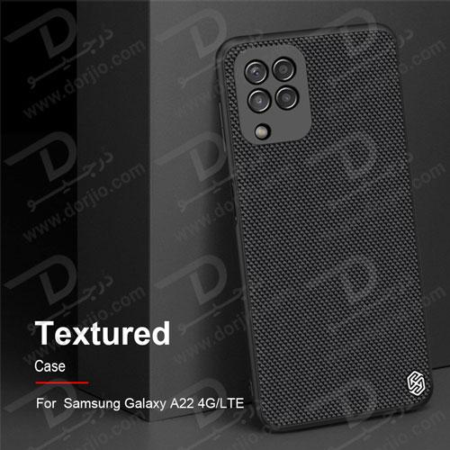 گارد محافظ Textured نیلکین سامسونگ Galaxy A22 4G
