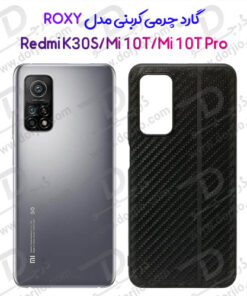 گارد چرم کربنی شیائومی Redmi K30S/Mi 10T/Mi 10T Pro مدل ROXY