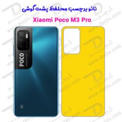 برچسب شفاف پشت شیائومی Poco M3 Pro/Redmi Note 10 5G
