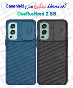 گارد محافظ Camshield نیلکین OnePlus Nord 2 5G