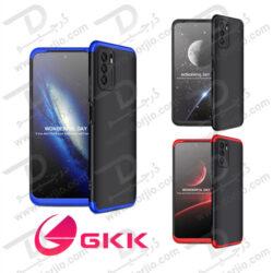 قاب محافظ 360 درجه GKK شیائومی Poco M3 Pro 5G/Redmi Note 10 5G