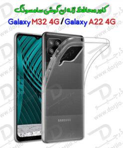 قاب ژله ای شفاف سامسونگ Galaxy M32 4G/A22 4G