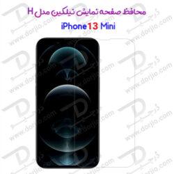 محافظ صفحه نمایش H نیلکین iPhone 13 Mini