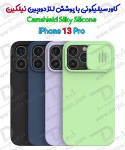کاور Camshield سیلیکونی نیلکین با محافظ دوربین iPhone 13 Pro