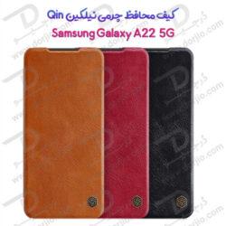کیف چرمی نیلکین سامسونگ Galaxy A22 5G
