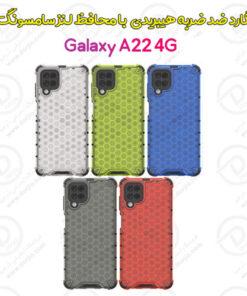 گارد ضد ضربه هیبریدی سامسونگ Galaxy A22 4G