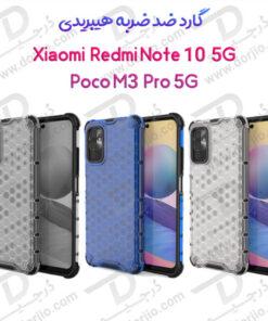 گارد ضد ضربه هیبریدی شیائومی Poco M3 Pro/Redmi Note 10 5G