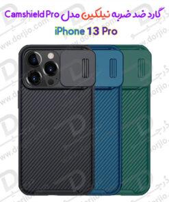 گارد ضد ضربه Camshield Pro نیلکین iPhone 13 Pro