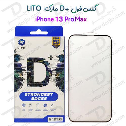 گلس فول +LITO D گوشی iPhone 13 Pro Max