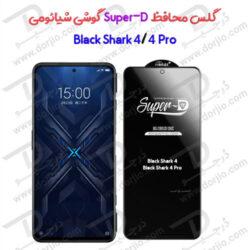 گلس محافظ صفحه Super-D شیائومی Black Shark 4/4 Pro