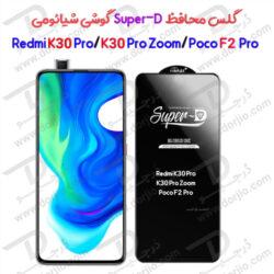 گلس محافظ صفحه Super-D شیائومی Poco F2 Pro/Redmi K30 Pro