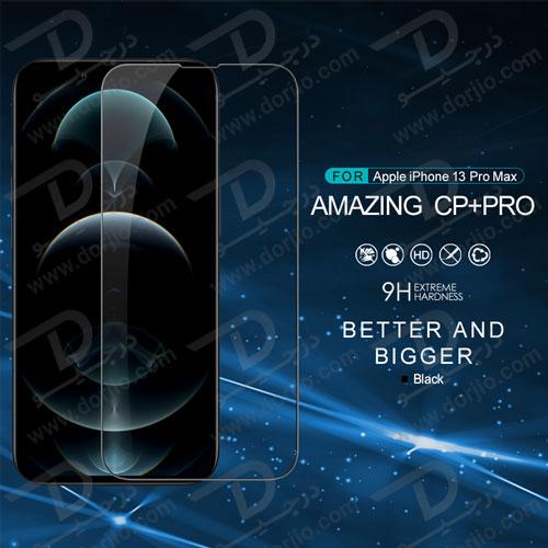 گلس محافظ CP+PRO نیلکین iPhone 13 Pro Max