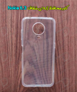 قاب ژله ای شفاف نوکیا Nokia 6.3