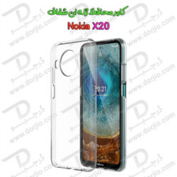 قاب ژله ای شفاف نوکیا Nokia X20