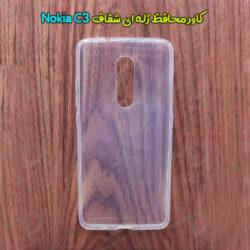 قاب ژله ای شفاف نوکیا Nokia C3