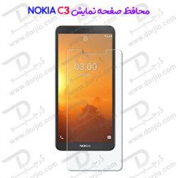 محافظ صفحه نمایش شیشهای نوکیا Nokia C3