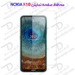 محافظ صفحه نمایش شیشهای نوکیا Nokia X10
