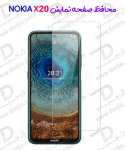 محافظ صفحه نمایش شیشهای نوکیا Nokia X20