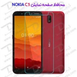 محافظ صفحه نمایش شیشهای Nokia C1