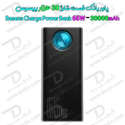 پاور بانک 30000 هزار بیسوس مدل Baseus Power Bank Quick Charge 65W